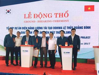 Lễ động thổ tổ hợp dự án điện năng lượng tái tạo Dohwa